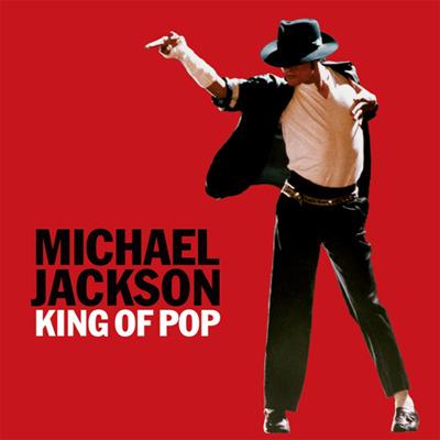 Michael Jackson (1958-2009) In Memorial