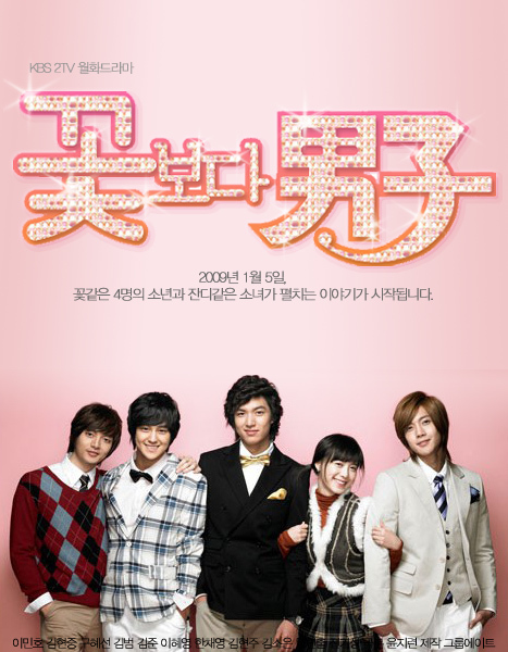 Ost. Boys Before Flowes